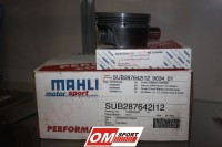 MAHLE К-т поршней для SUBARU 2,0L EJ20/207 (Bore 75,0mm, CR=8,0) 92,5mm